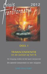 Transcendentie en de aanval op het ik